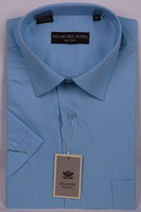Изображение Классическая однотонная голубая рубашка