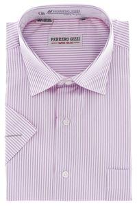 Изображение Классическая рубашка в полоску