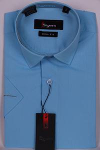 Изображение Молодежная однотонная голубая рубашка