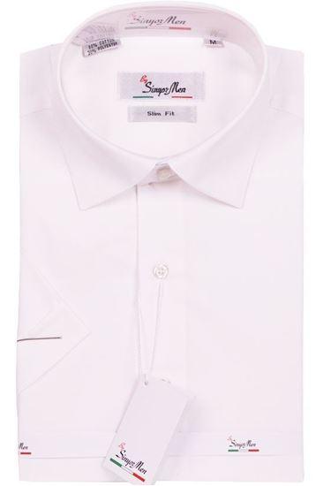 Изображение Молодежная однотонная белая рубашка, короткий рукав